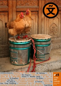 nº3 y 4 | especial Animalismos PRÓXIMAMENTE