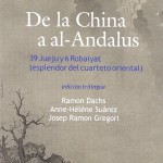De la China a al-Ándalus