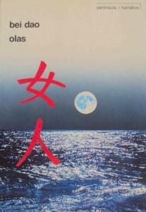 Bei Dao_Olas