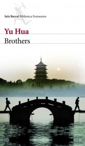 Yu Hua_Brothers
