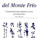El Maestro del Monte Frío_Han Shan