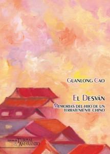 El desván_Guanlong Cao