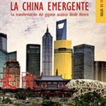 La China emergente_Wu Xiaobo