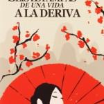 Seis estampas de una vida a la deriva_Shen Fu
