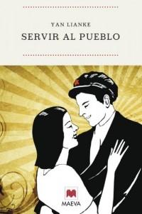 Servir al Pueblo_Yan Lianke