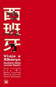 Viaje a Xibanya_VVAA