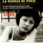 Chun Sue_La muñeca de Pekín