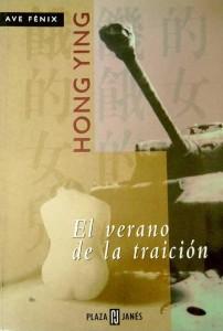 Hong Ying_El verano de la traición