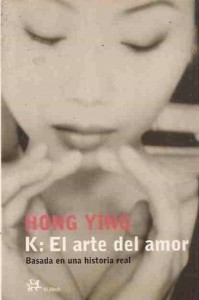 Hong Ying_K El arte del amor
