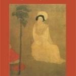 Li Qingzhao_Poesía completa