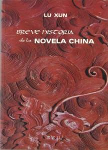 Lu Xun_Breve historia de la novela china