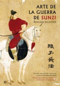 Sun Zi_El arte de la guerra