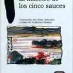 Tao Yuanming_ El maestro de los cinco sauces