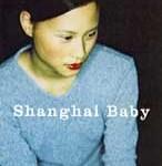 Wei Hui_Shanghai Baby