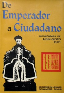 Aisin Gioro Puyi_De Emperador a Ciudadano