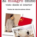 VVAA_El milagro chino visto desde el interior