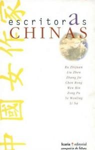 VVAA_Escritoras chinas