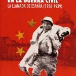 Hwei-Ru Tsou y Len Tsou_Los brigadistas chinos en la guerra civil