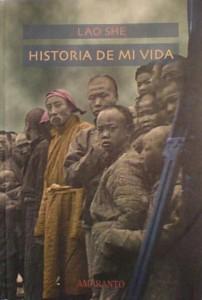 Lao She_Historia de mi vida