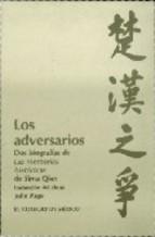 Sima Qian_Los adversarios
