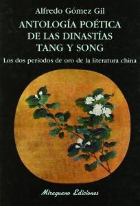 Antología poética de las dinastías Tang y Song