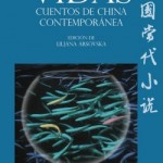 Vidas, cuentos de China contemporánea