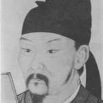 Du Fu_Ch'ang-an