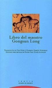 Libro del maestro Gongsun Long