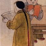 Sanzijing