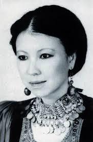 San Mao