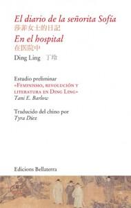 DING LING - El diario de la señorita Sofía - En el hospital