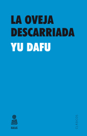 YU DAFU_La oveja descarriada