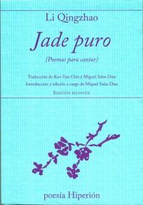 Jade Puro_Li Qingzhao
