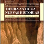 Tierra antigua, nuevas historias