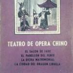 Teatro de ópera chino 2
