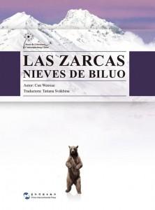 Las zarcas nieves de Biluo