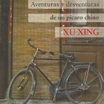 Xu Xing_Aventuras y desventuras de un pícaro chino