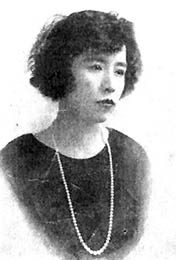 Lü Bicheng