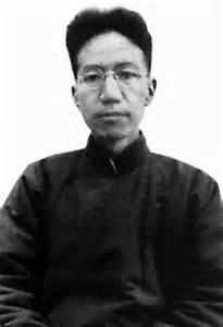 Chen Yinke