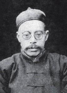 wang-guowei