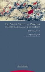 tang-xianxu_el-pabellon-de-las-peonias