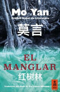 mo-yan_el-manglar