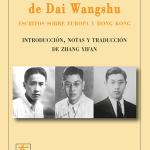 Dai Wangshu_Prosas selectas