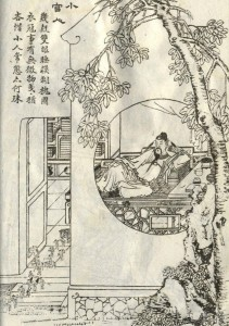 xiaoguanren