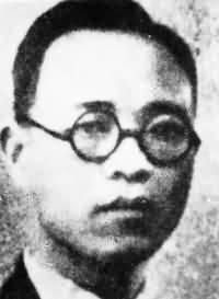 Wang Yanan