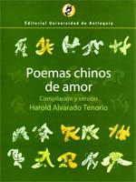 VVAA_Poemas chinos de amor