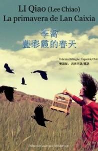 Li Qiao_La primavera de Lan Caixia