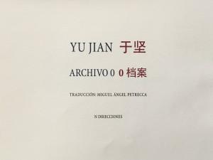 YU Jian_Archivo 0